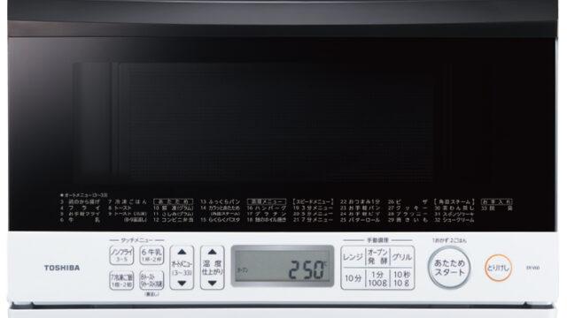 東芝 石窯オーブン ER−V60